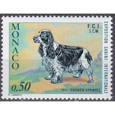 1971 Monaco Mi.1012 Dogs 2,50 €