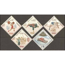 1964 Monaco Mi.784-88 1964 Olympics Tokyo 3,00 €