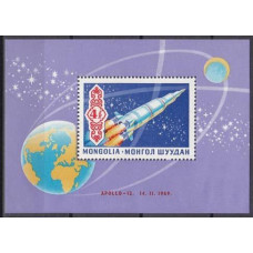 1969 Mongolia MI.577/B20 Saturn V Rocket / Apollo 12 3,50 €