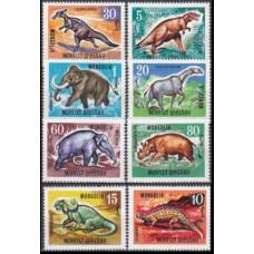 1967 Mongolia Mi.460-67 Dinosaurs 9,00 €