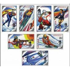 1992 Mongolia Mi.2354-60 1992 Olympics Albertville 4,80 €