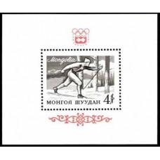 1964 Mongolia Mi.353/B7 1964 Olympiad Innsbruck 3,00 €