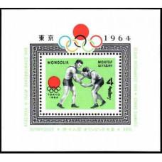 1964 Mongolia Mi.364/B8 1964 Olympics Tokyo 3,50 €