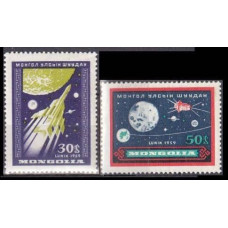 1959 Mongolia Mi.178-79 Rocket / Moon 2,60 €