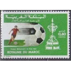 1979 Morocco Mi.897 Football 0,50 €