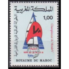 1978 Morocco Mi.891 Sport