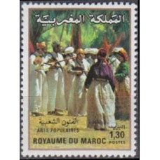 1981 Morocco Mi.963 Muzica 1,10 €
