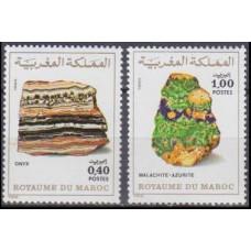 1981 Morocco Mi.948-949 Minerals 3,70 €