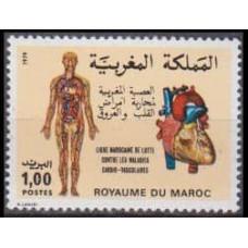 1980 Morocco Mi.930 MEDICINE