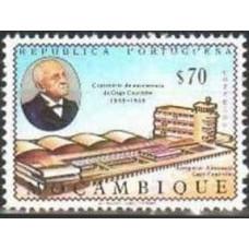 1969 Mozambique Michel 543** 0.30 €
