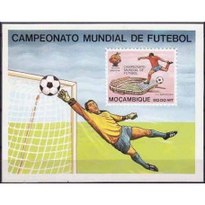1981 Mozambique Michel 795/B10 1982 World championship on football of Spanien 4.80 €