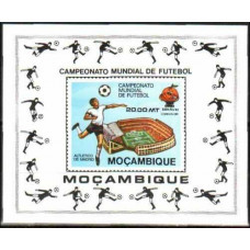 1981 Mozambique Michel 794/B9b 1982 World championship on football of Spanien 4.80 €
