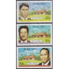 1981 Nauru Mi.221-223 Architecture 1,50