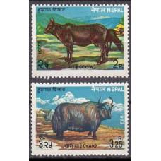 1973 Nepal Mi.291-292 Fauna 2,40 €