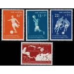 Почтовые марки по теме футбол