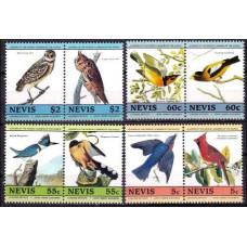 1985 Nevis Mi.252-259Paar Audubon 7.00 €