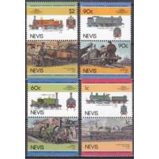 1985 Nevis Mi.260-267Paar Locomotives 3,50 €