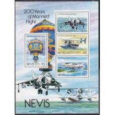 1983 Nevis Mi.107-110/B3 Planes (SPECIMEN) 6,00 €