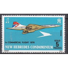 1976 New Hebrides Mi.421 Planes 19,00 €