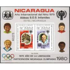 1980 Nicaragua Mi.2103-2104/B110 1980 Olympiad Moskva 45.00