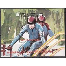 1989 Nicaragua Michel 2958/B185 1992 Olympiad Albertvele 4.50 €