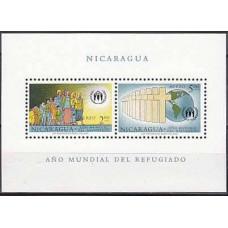 1961 Nicaragua Michel 1257-58/B54 3.00 €