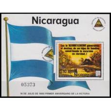 1980 Nicaragua Mi.2118/B115 8,00 €
