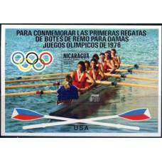 1976 Nicaragua Mi.1958/B94 1976 Olympic Montreal 5,00