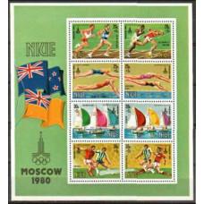 1980 Niue Mi.366-373/B38 1980 Olympiad Moskva 4,00 €