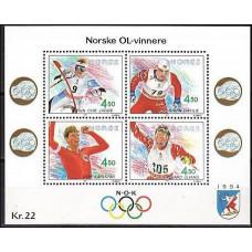 1993 Norway Mi.1119-1122/B19 1994 Olympiad Lillehammer 7.00 €