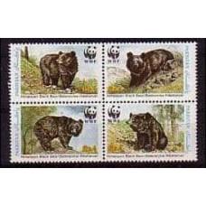 1989 Pakistan Mi.759-762VB WWF / Fauna 5.50 €