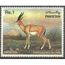 1983 Pakistan Mi.588 Fauna 5,00 €