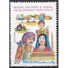 1977 Pakistan Mi.433 Automobiles 0,60 €