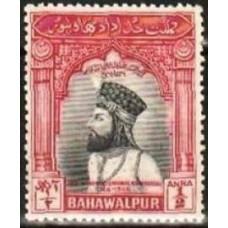 1947 Pakistan(Bahawalpur) Mi.1** wz 1 3.80