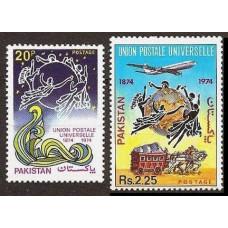 1974 Pakistan Mi.375-376 Planes 2,20