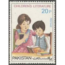 1976 Pakistan Mi.431 Children's Day 0,90