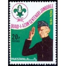 1976 Pakistan Mi.430 1,50