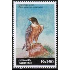 1986 Pakistan Mi.670 Wildlife protection 7,00