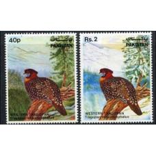 1981 Pakistan Mi.560-561 Wildlife protection 11,00