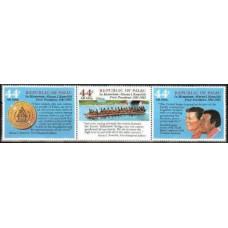 1986 Palau Mi.146-48 5.00