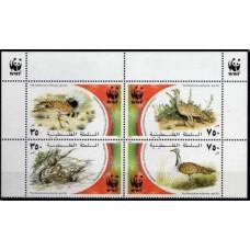 2001 Palestina Mi.192-195VB WWF 9,00 €