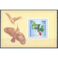 1999 Palestina Mi.137/B14 Palestinian Sunbird 2,80 €