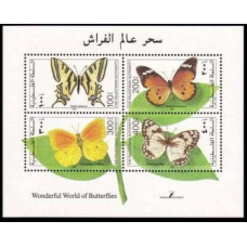 1998 Palestina Mi.96-99/B11 Butterflies 4,80 €