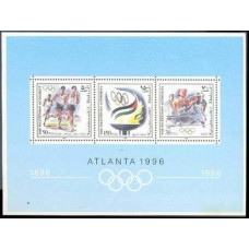 1996 Palestina Mi.52.54-55/B5 1996 Olympiad Atlanta 4,00 €