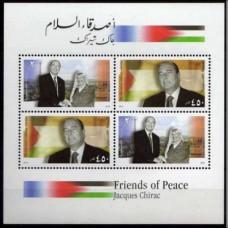 2004 Palestine Mi.218-219/B24 French President Jacques Chirac Yasser Arafat 5,50 €