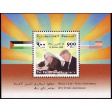 1999 Palestine Mi.101/B13 Arafat and Bill Clinton 3,00 €