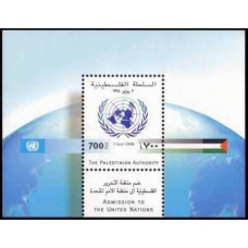 1998 Palestine Mi.90/B10 Admission the United Nations 2,60 €