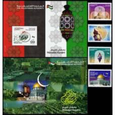 2011 Palestine Mi.235-38+239/B27+240/B28 Architecture / Ramadan 23,00