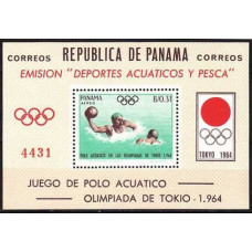 1964 Panama Mi.739/B21 1964 Olympiad Tokio 22.00 €