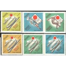 1964 Panama Michel 714-719 1964 Olympiad Tokio 6.00 €